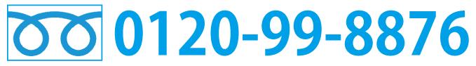 0120998876